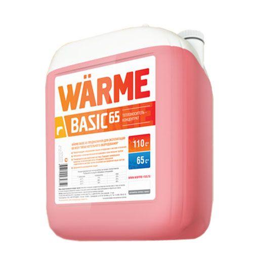 Теплоноситель Warme ABT-65 канистра 10 кг